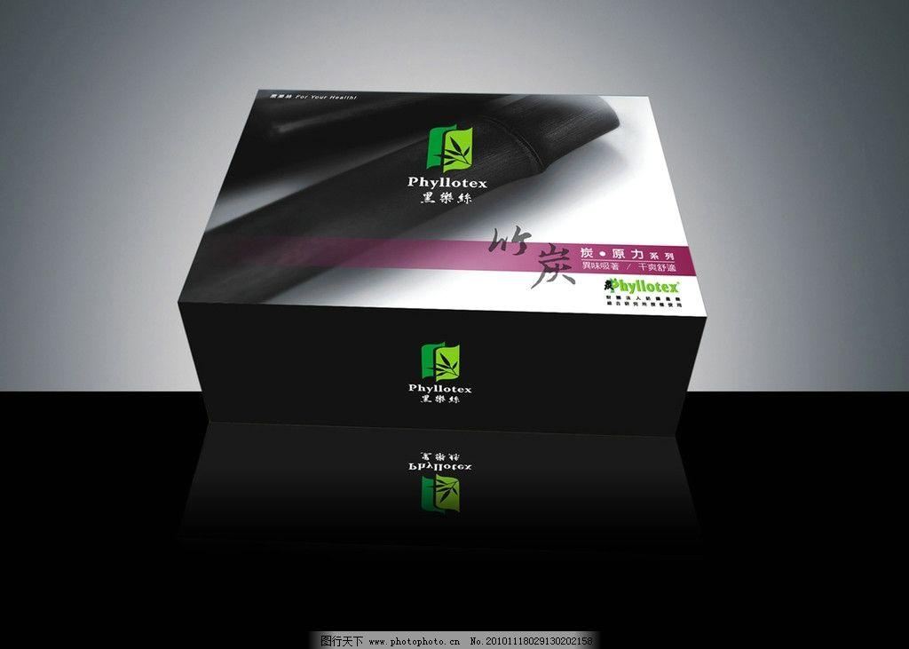 黑乐丝竹碳盒子 包装设计 黑色 高雅 书形盒 广告设计 矢量
