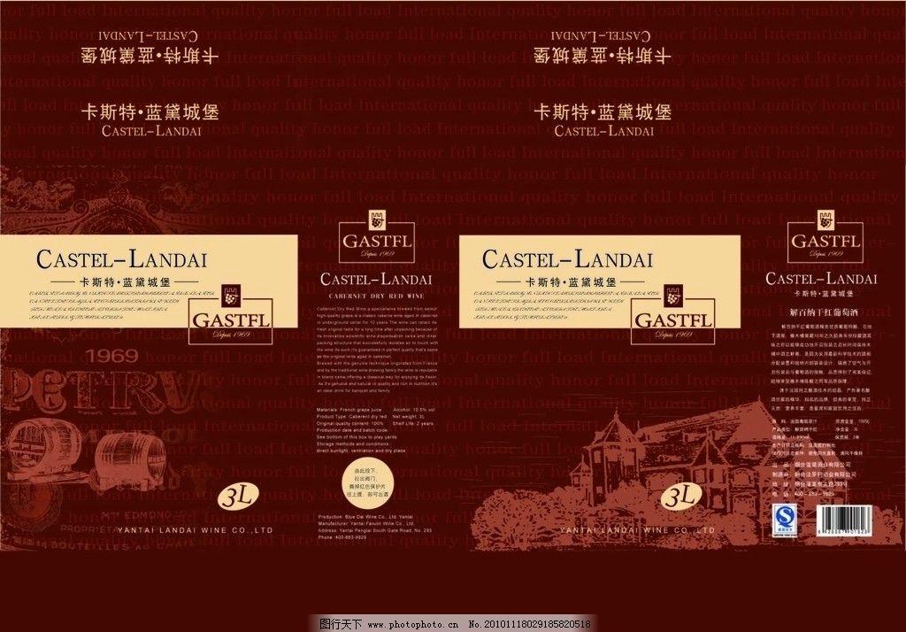 干红 葡萄酒 手提袋 橡木桶 庄园 线稿 矢量 包装设计 广告设计 ai