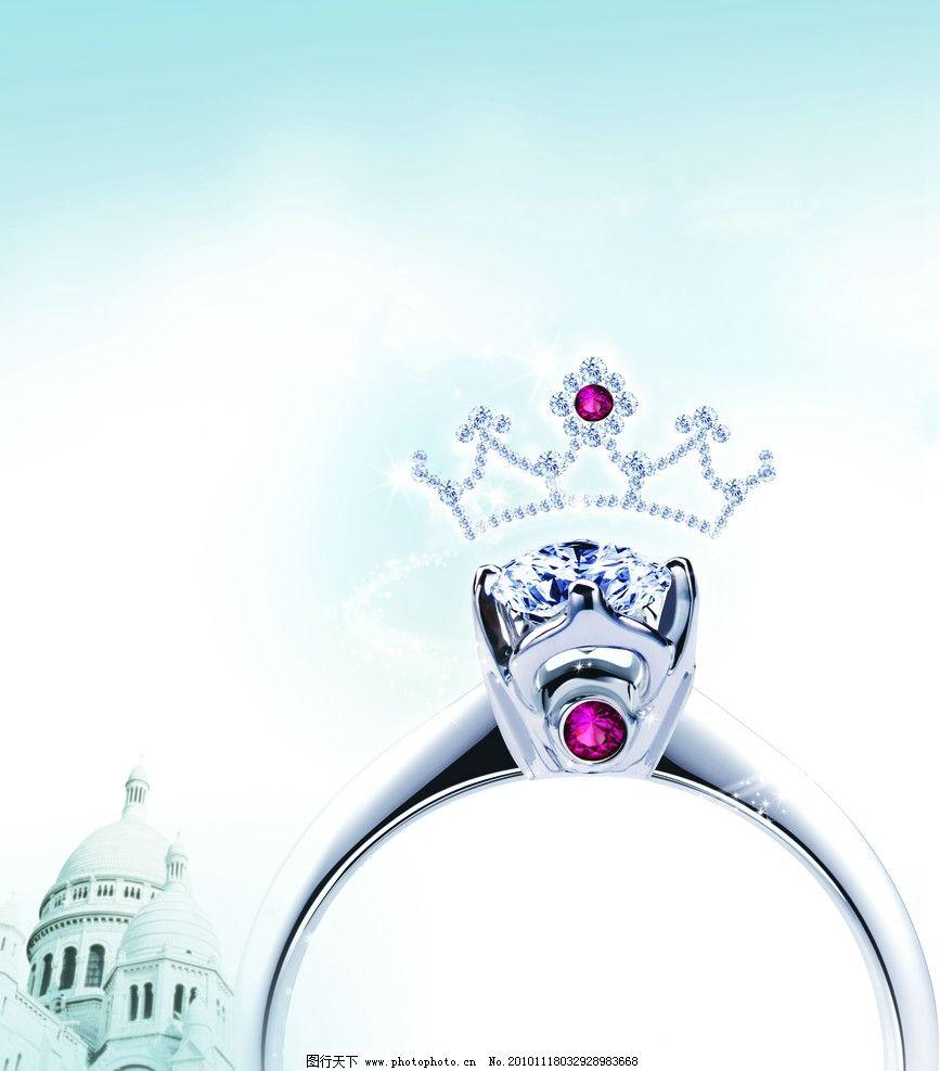 精美教堂戒子背景 经典 精美 复古 教堂 戒子 欧式 花冠 红宝石 钻石