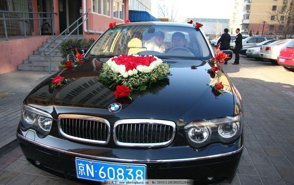 婚车宝马图片