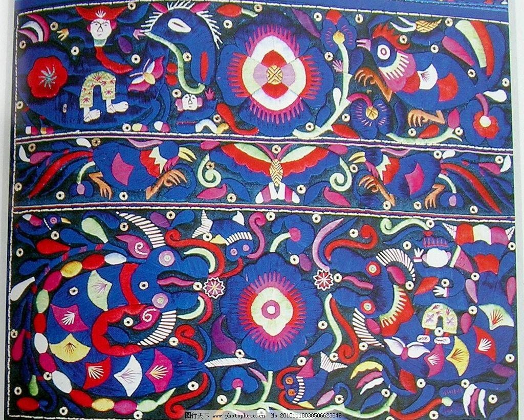 苗族刺绣文化
