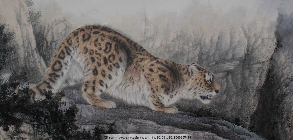 猎豹 山石 草苔 豹子 凶猛 古典 国画 孔庭 工笔 动物 绘画书法