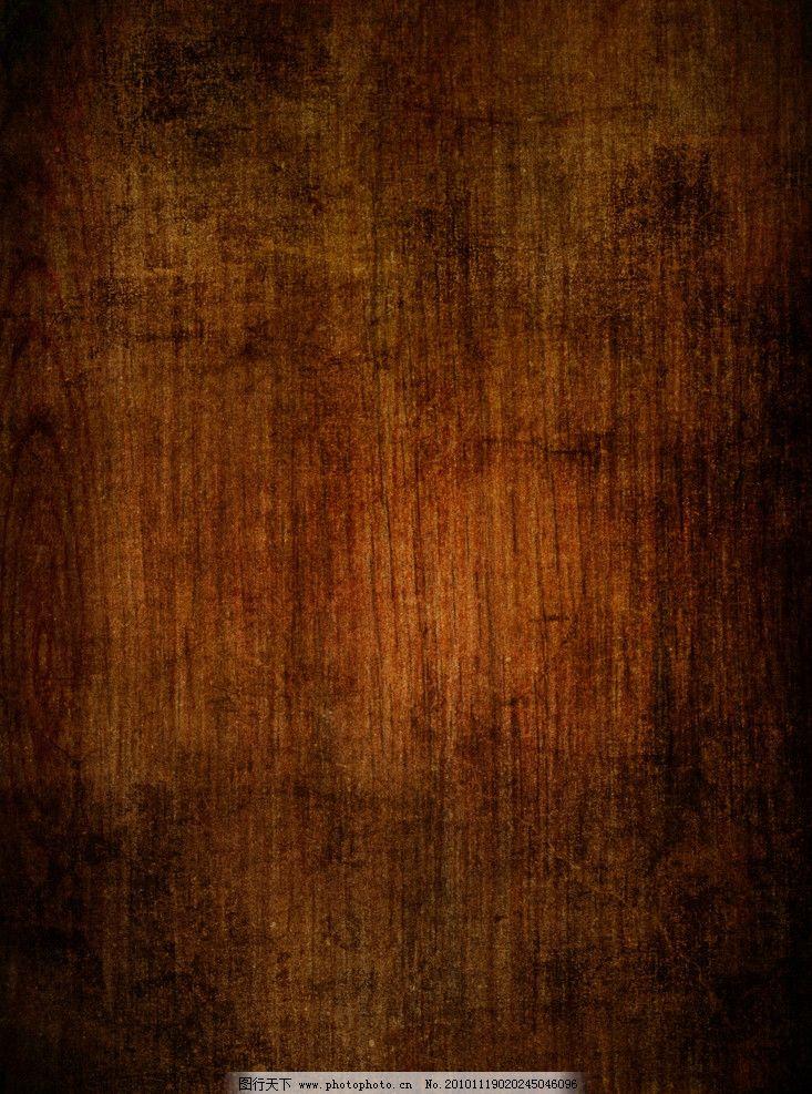木纹高清图片_背景底纹