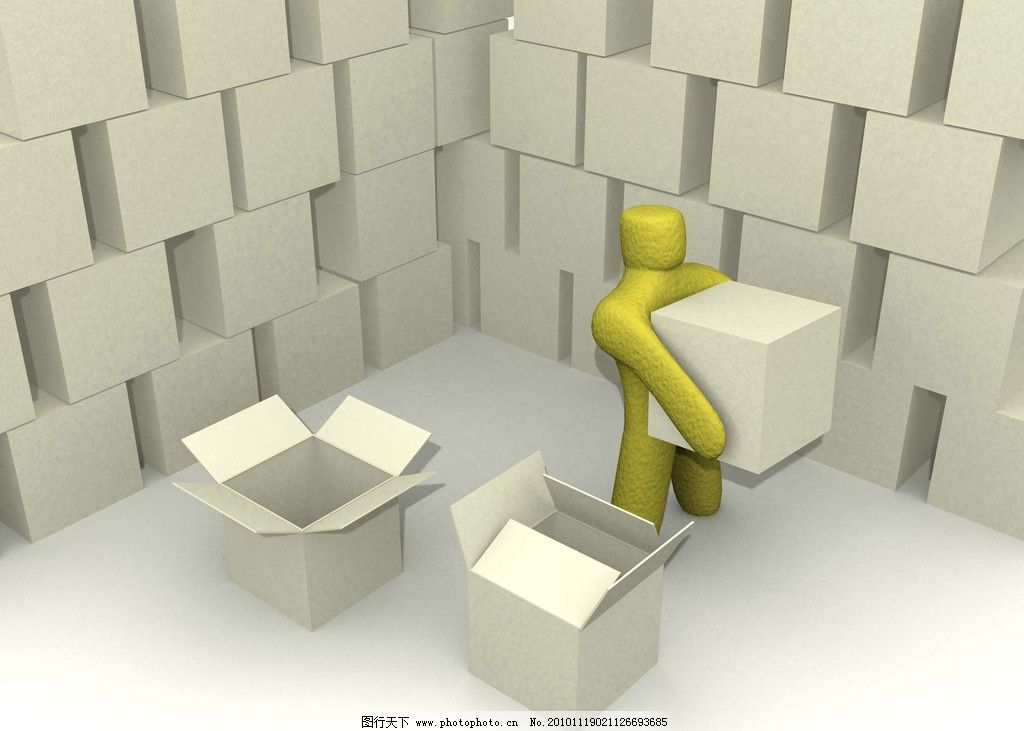 3d人物 正方形 箱子 可爱小人 三维人物 商务人物 商务小人