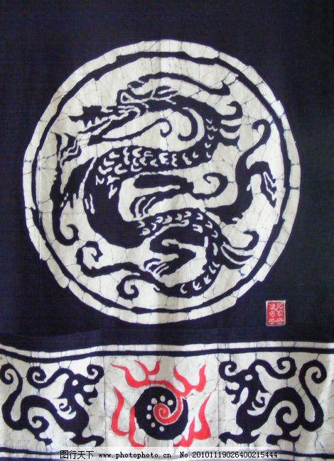 古代传统纹样免费下载