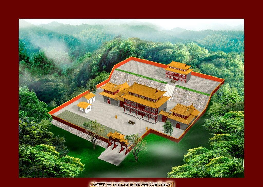 古寺效果图 ps 寺庙 鸟瞰图 园林 树木 树林 俯视图 古典建筑 分层