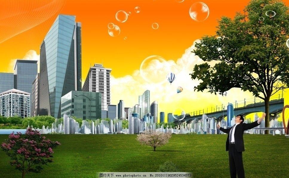 房地产 房地产广告 高楼 大厦 飞机 白云 黄色喷绘背景 小树 大树