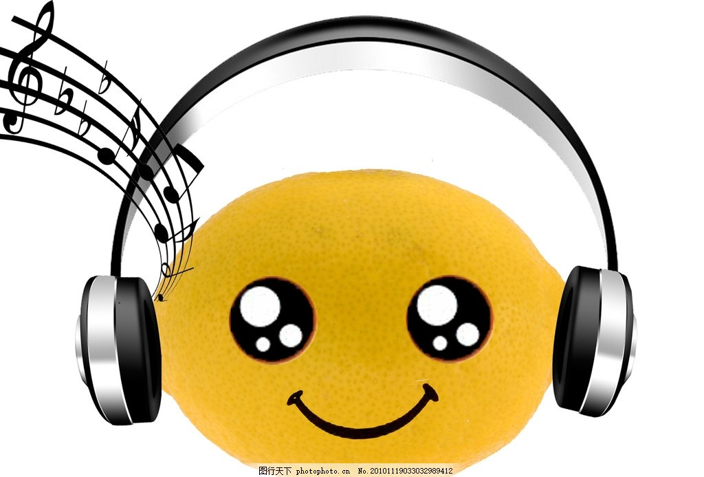 柠檬 耳机 音符 听音乐 眼睛 微笑 卡通柠檬 卡通表情 可爱表情 大