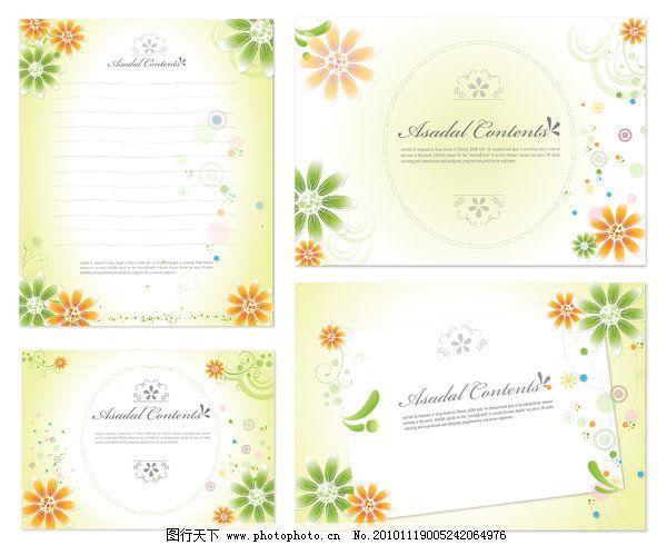 漂亮的花边 漂亮的花边免费下载 边框 底纹 可爱小花 漂亮花边