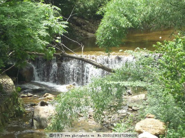 山 水 石頭 瀑布 綠色 樹 美景 洛陽風景 家居裝飾素材 山水風景畫