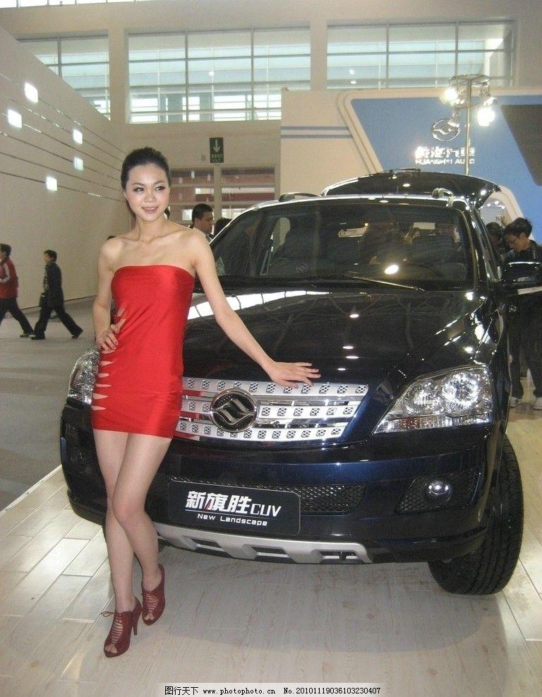 黑色汽车图片,车模 模特 美女 职业 车展 职业人物-图
