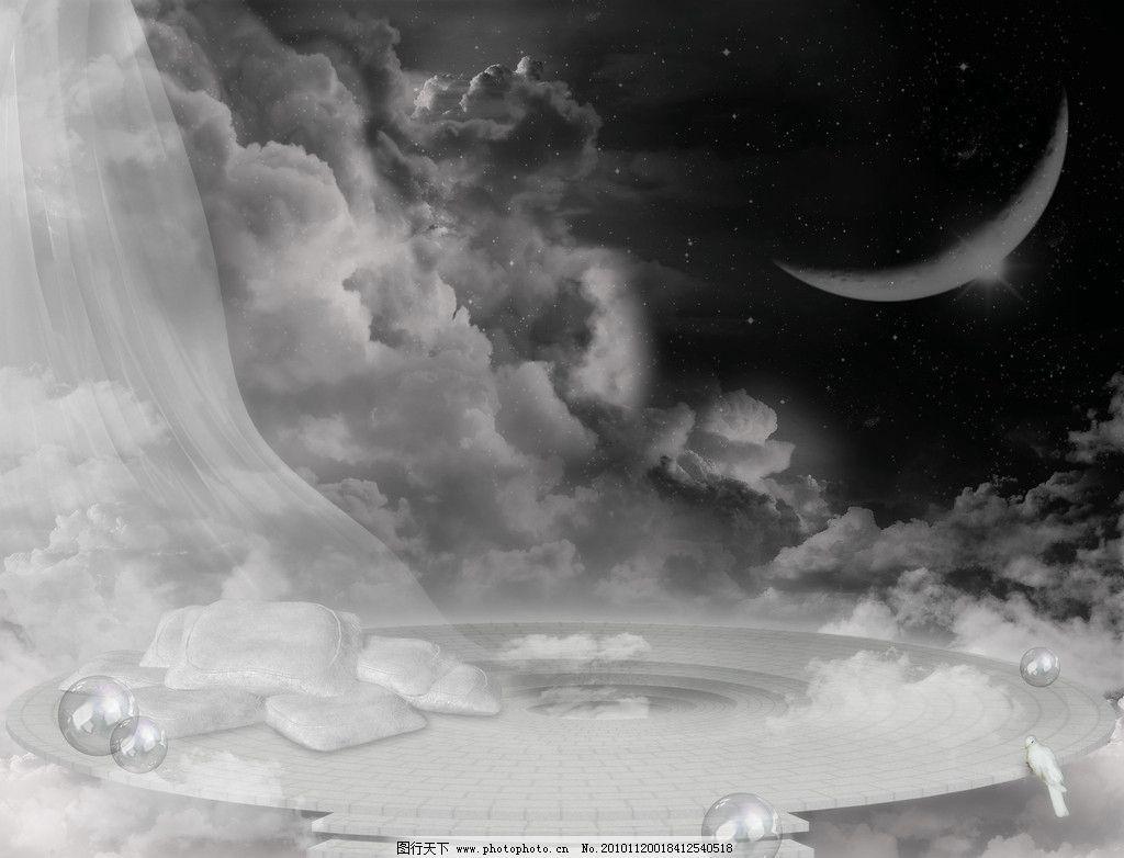 弯月梦幻手绘图