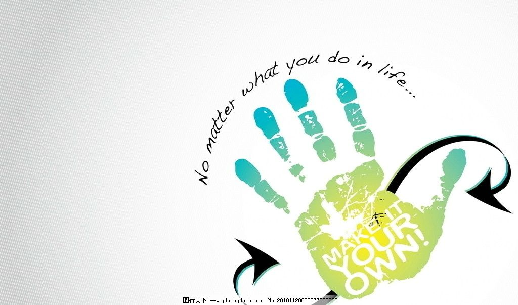 手掌底纹 彩色 张文 字母 掌纹 箭头 光线 色彩 绿色 蓝色