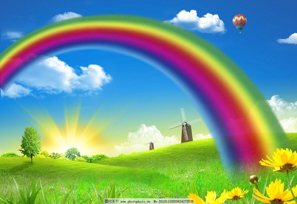太阳 气球 草地 小花 花朵 野花 天空 蓝天 白云 风车 大自然 绿色