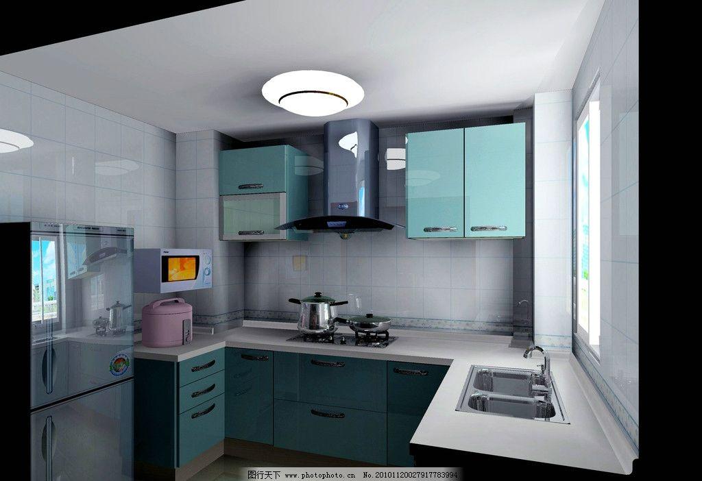 美术 装饰设计 室内设计 厨房装饰 天花 地板 墙饰 厨柜 厨具 炉