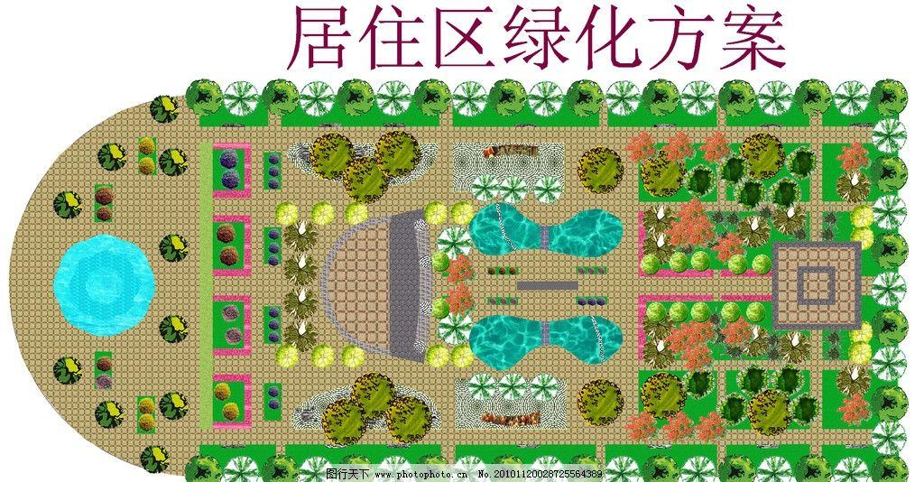园林水体平面图手绘
