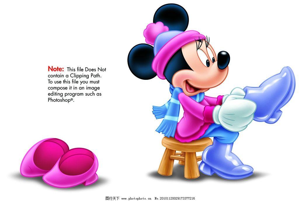米妮 迪斯尼 米奇 可爱 动画 动漫 卡通 米老鼠 鞋子 包装设计