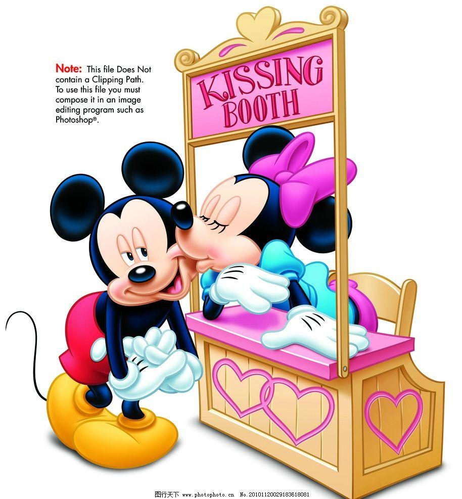 米奇米妮 迪斯尼 米奇 米妮 可爱 动画 动漫 卡通 米老鼠 包装设计 广