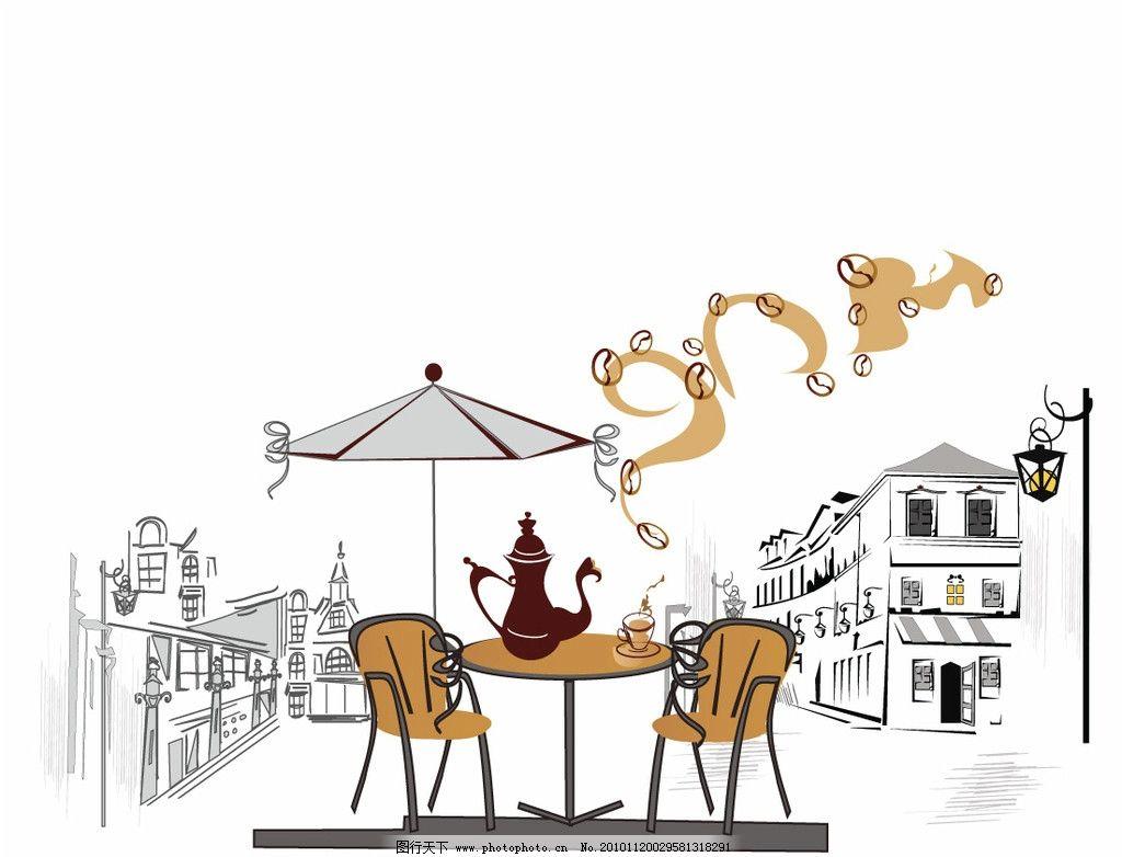 咖啡 咖啡壶 坐椅 休闲场所 露天咖啡厅 手绘图形 时尚生活百科 矢量