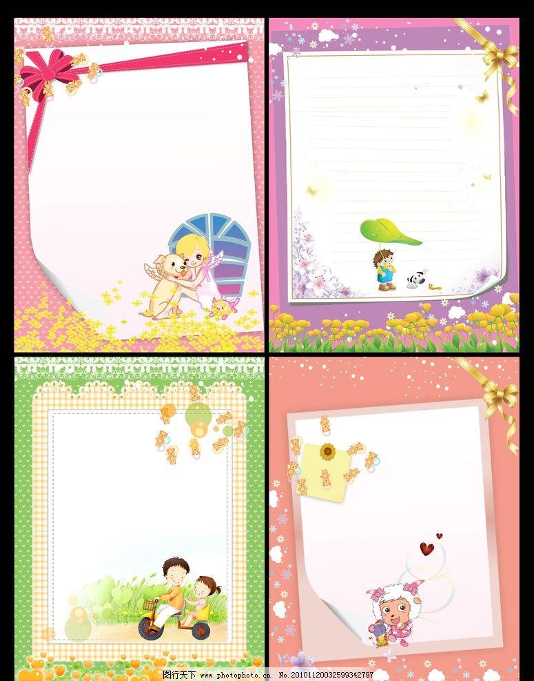 童幼儿园展板模板图片 儿童幼儿园展板模板 活动邀请函模板 活动台历