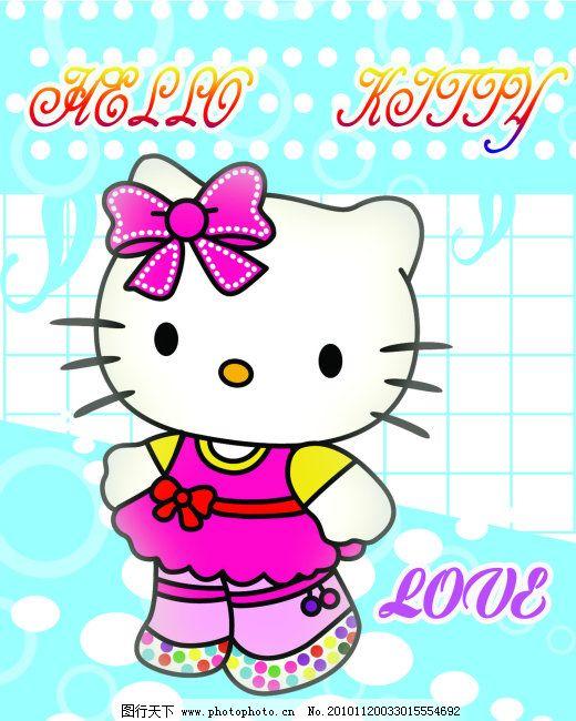 本本封面 封面设计 卡通动物 kt猫 卡通动物-大白卡通 本本封面设计