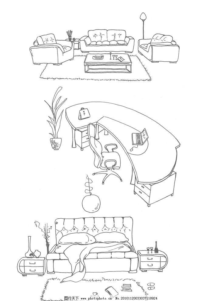 手绘线描家具图片