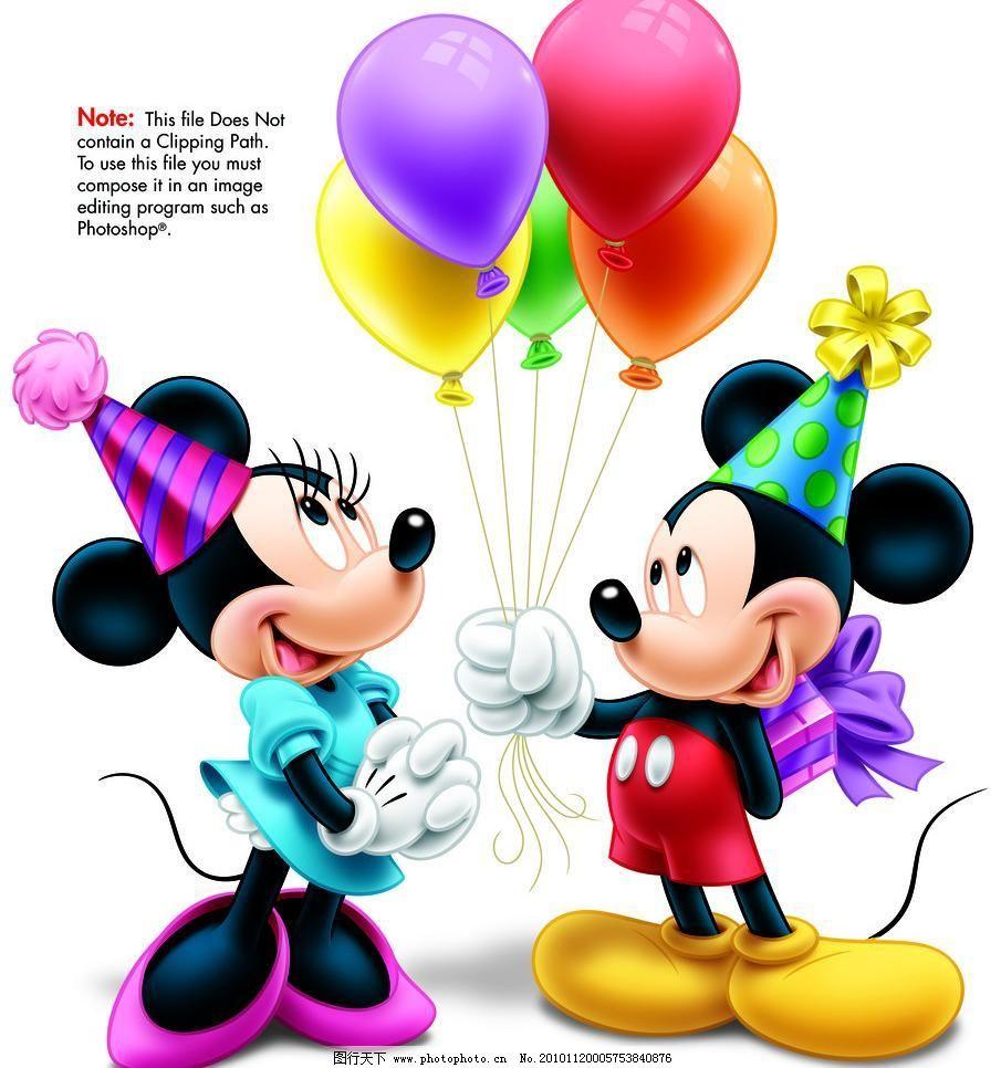 psd 包装设计 迪斯尼 动画 动漫 广告设计模板 卡通 可爱 米老鼠 米奇