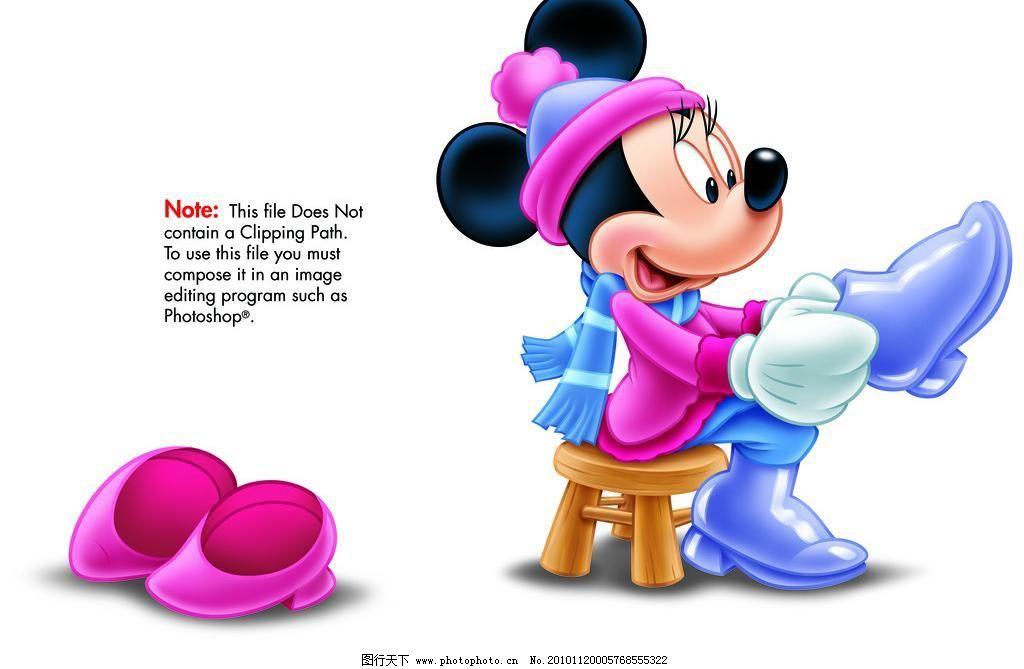 psd 包装设计 迪斯尼 动画 动漫 广告设计模板 卡通 可爱 米老鼠 米妮