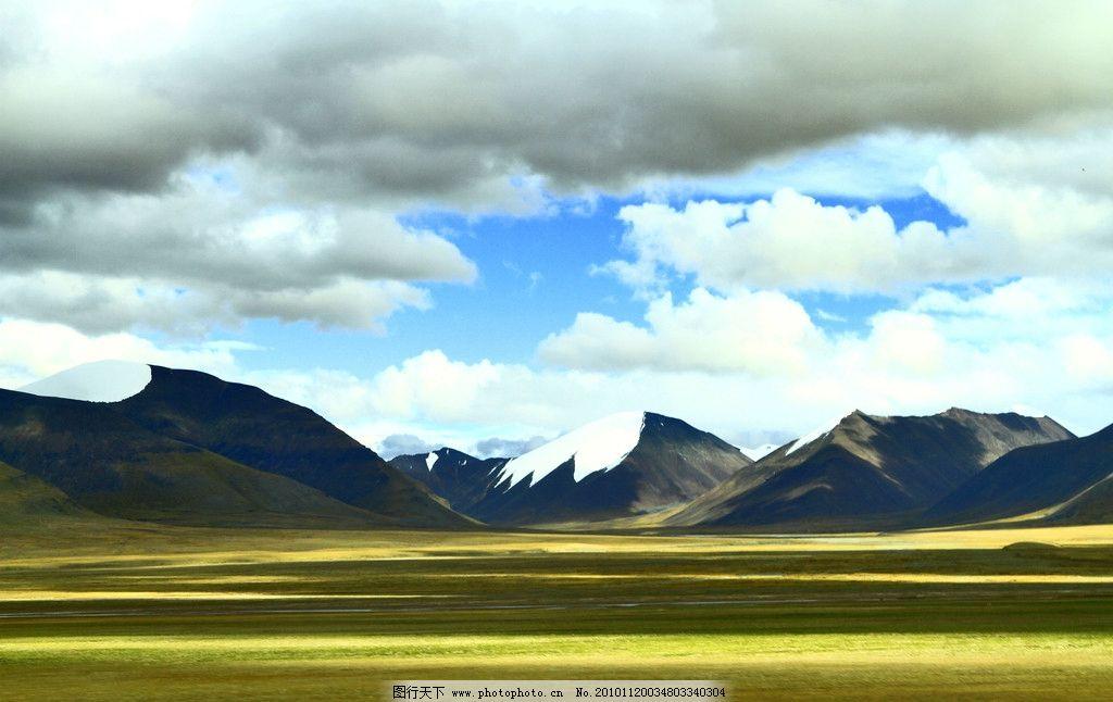 西藏 山脉 草原 远山 蓝天 白云 天空 云朵 山峦 雪山 自然风景 自然