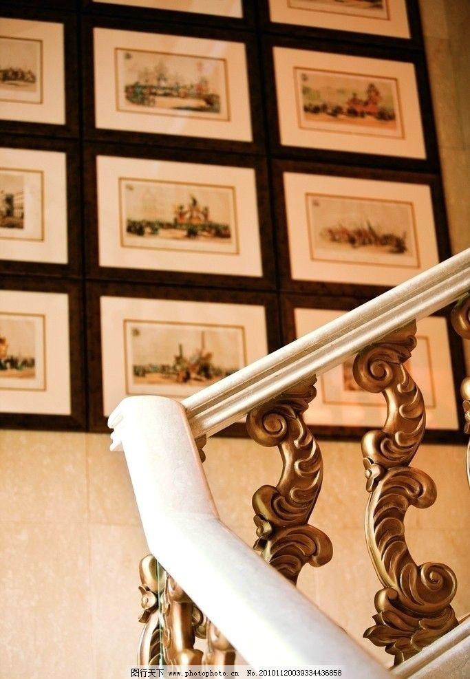 欧式家居 高端 时尚 典雅 画框 扶梯 欧式花纹 室内摄影 建筑园林