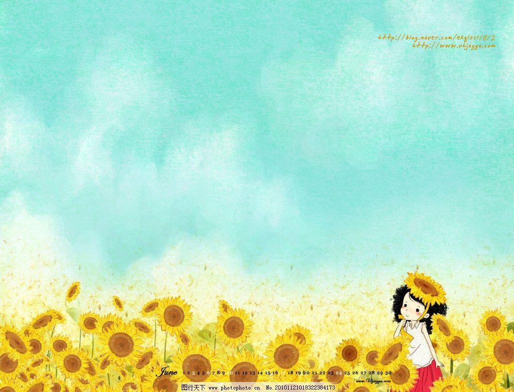 向日葵 桌面 动漫人物 动漫动画 设计 72dpi jpg