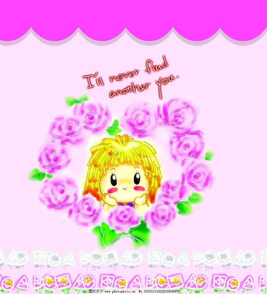 爱心小女孩 卡通 小女孩 花草 花 草 蝴蝶结 边框 花边 底纹 英文