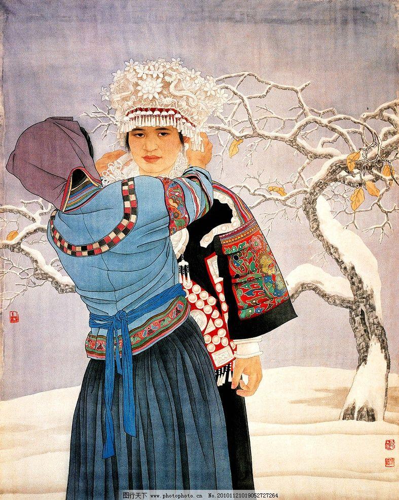 正月 绘画 中国画 工笔重彩画 人物画 现代国画 女人 少数民族妇女