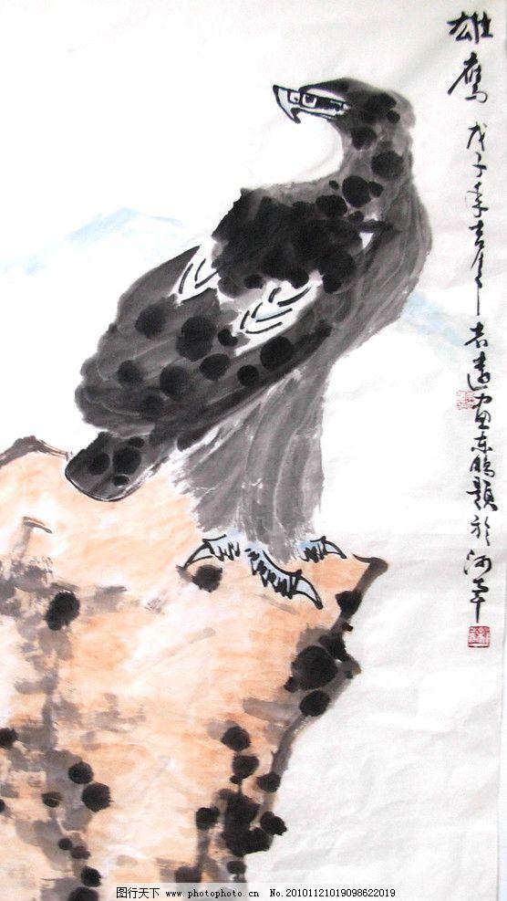 写意画 书法 大师作品 风景画 写意 水墨画 国画花鸟 小鸟 鸟儿 动物