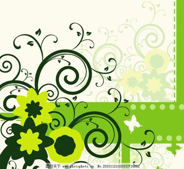 欧式花纹 欧式 花纹 花边 边框 藤蔓 藤类 花藤 底纹 蝴蝶 欧式花边