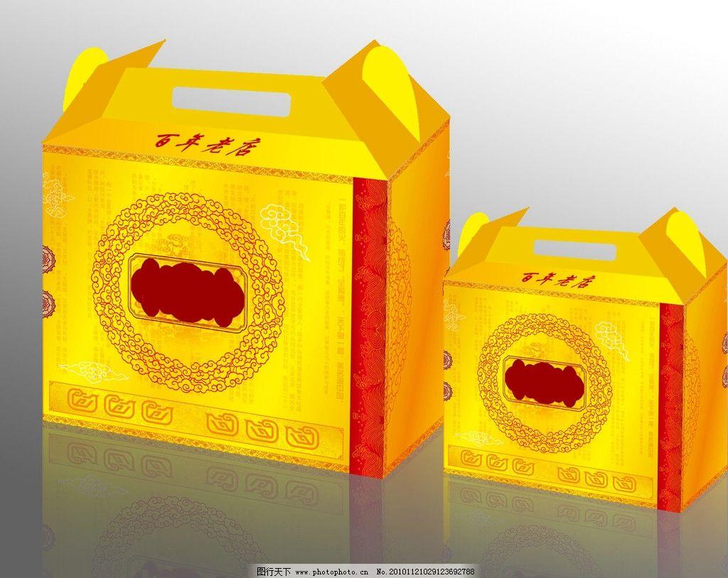 礼盒 盒子 鲤鱼 提手 白卡 花纹 蝴蝶结 老店 综合礼盒 金色礼盒 包装