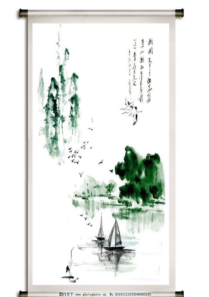 山水 水墨画图片,写意 意境 河水 帆船 飞鸟 中国风