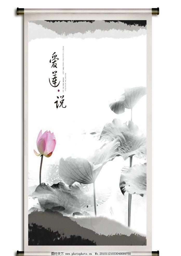 水墨画 中国画 中国水墨画