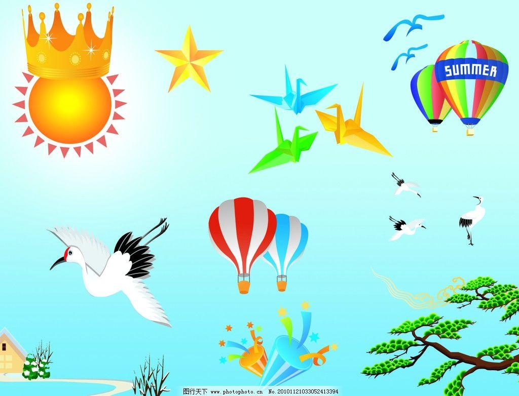 素材 皇冠 星星 大雁 降落伞 太阳 白鹤 房子 千纸鹤 路 树子 树 卡通图片