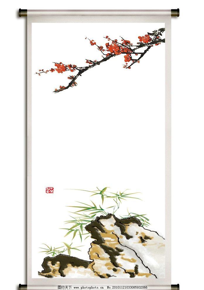 水墨 梅花 石头 竹叶 中国风 水墨画 中国画 中国水墨画 绘画