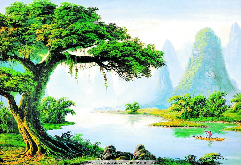桂林山水 油画 桂林 风景 水 河流 传统文化 文化艺术 设计 300dpi
