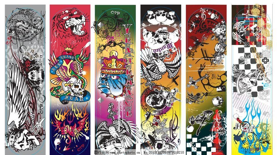 国外滑板设计图案 欧美文化 图案设计 恶魔图案 文化艺术 嘻哈设计