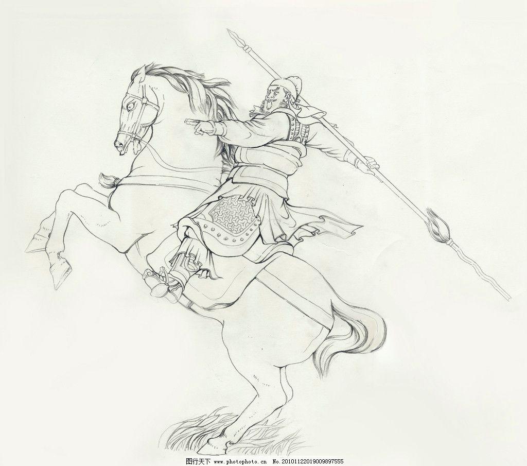 张飞手稿图 张飞 三国人物 长板桥一吼 绘画书法 文化艺术 设计 120