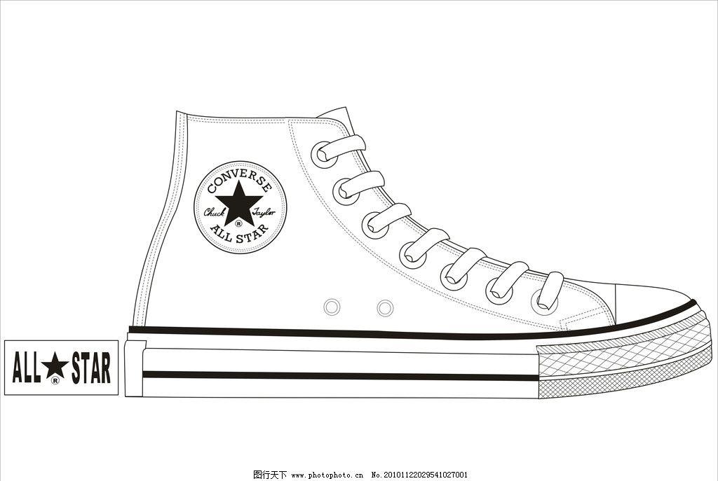 帆布鞋侧面 匡威 帆布鞋 侧面 logo 线稿 黑白 广告设计 设计 600dpi