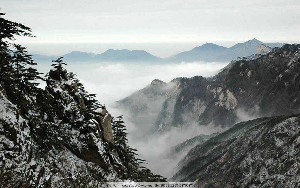 大别山 雪景 小华山 山峰 树木 云雾 冬天 自然风景 自然景观