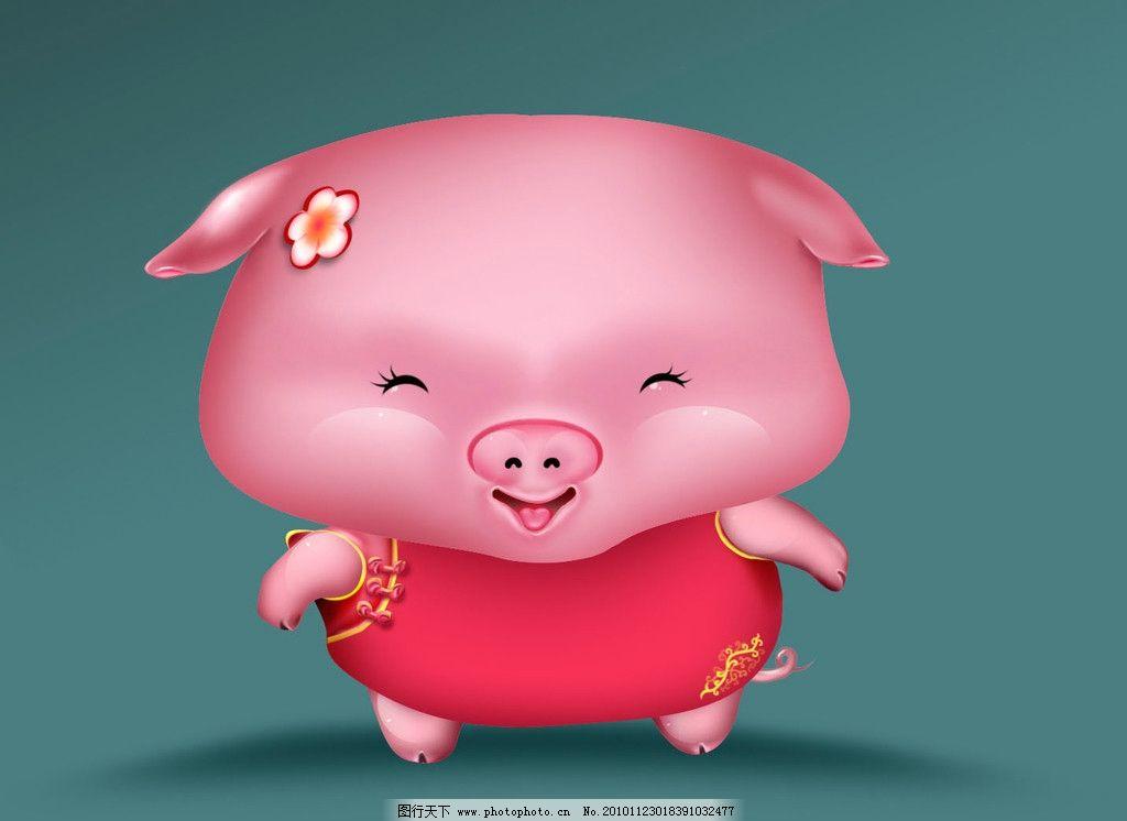 卡通 生肖 猪 中国 唐装 卡通生肖 动漫人物 动漫动画 设计 300dpi