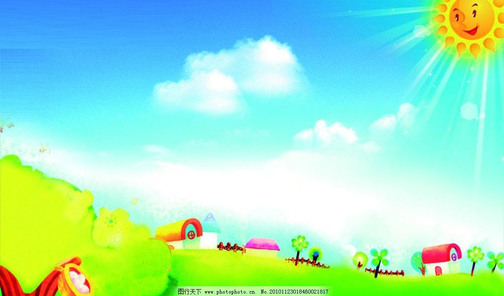 卡通风景 小树 房子 白云 蓝天 太阳 风景漫画 动漫动画 设计 100dpi