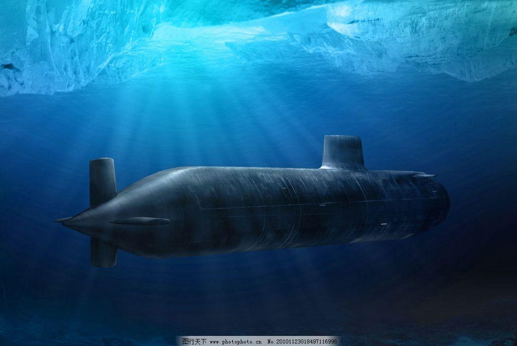 水下潜艇图片