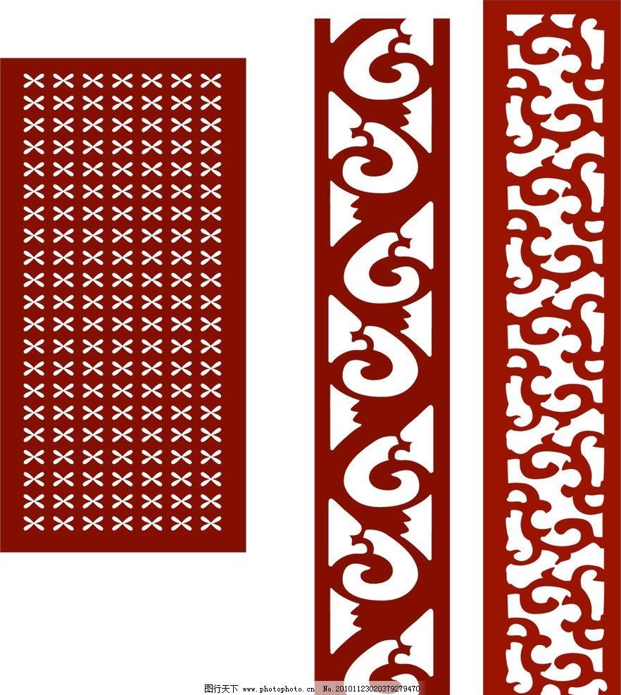 木雕屏风 屏风 镂空花 隔断 矢量花纹 木雕 花纹花边 底纹边框 矢量