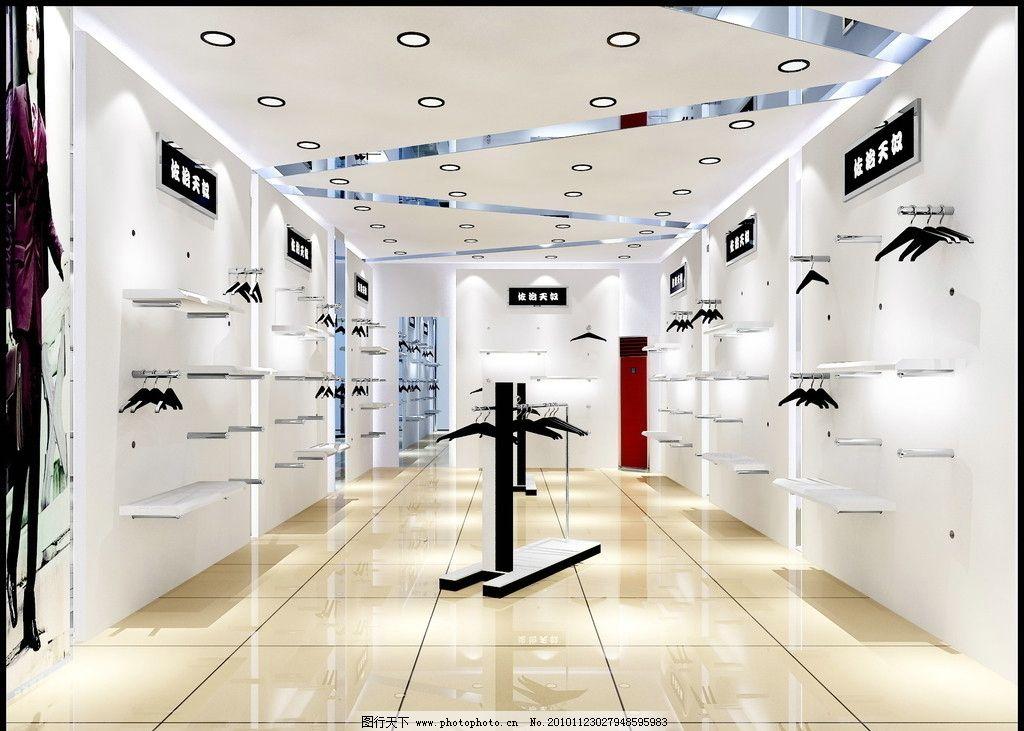 服装店 服装 室内设计 环境设计 设计 72dpi jpg